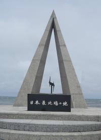 Saihoku_2