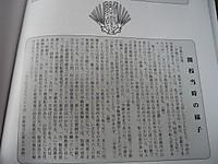 P1110453
