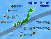 Mapjapanm1