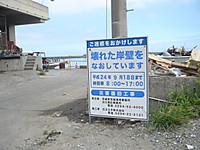 P1120327_4