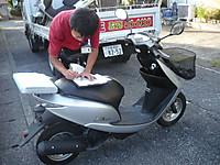 P1120677