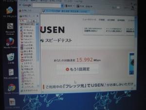 Ubu2_2