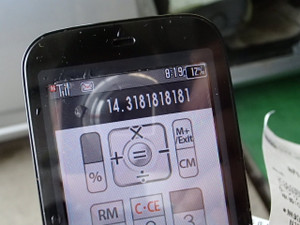 P6160016