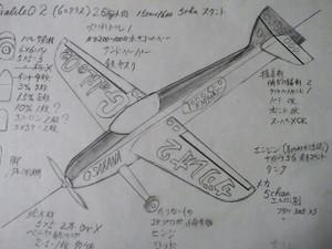 P4240076