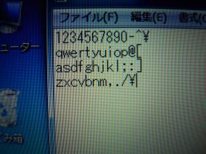 P1120990_2