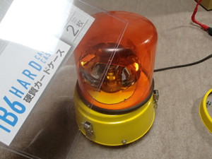Pa250066